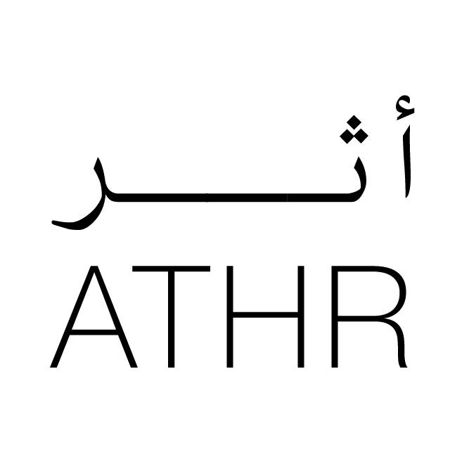 Athr Gallery, Jeddah. source Facebook page of Athr Gallery