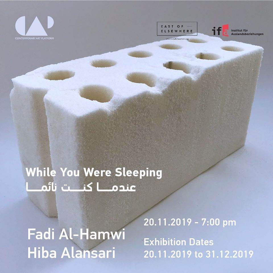 While you were sleeping, Fadi al Hamwi and Hiba Alansari exhibition at Contemporary Art Platform Kuwait, in collab. with East of Elsewhere