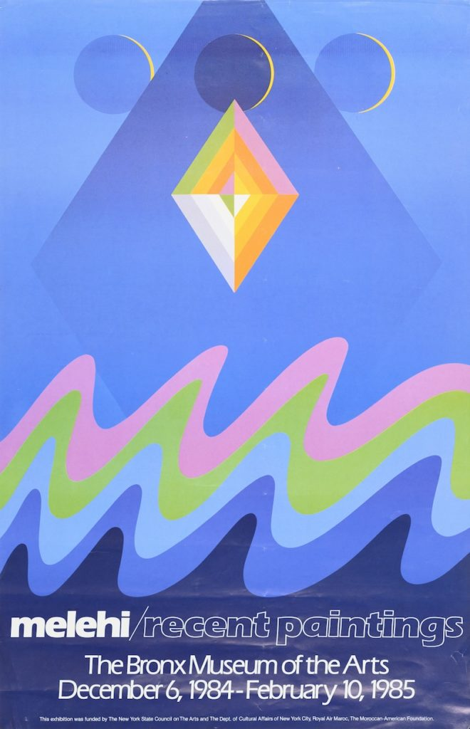 Affiche de l'exposition M. Melehi. Recent Paintings , 1984-1985. Archives Toni Maraini