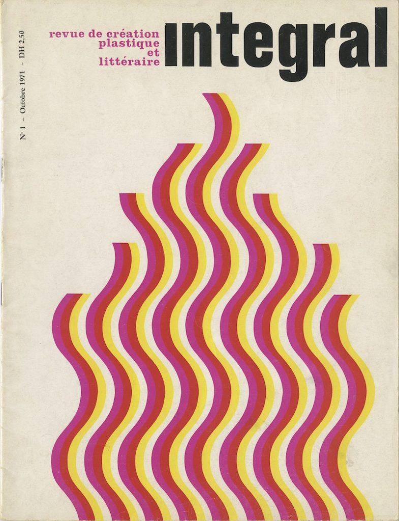 Premier numéro de la revue Integral , octobre 1971. Design M. Melehi, Archives Toni Maraini