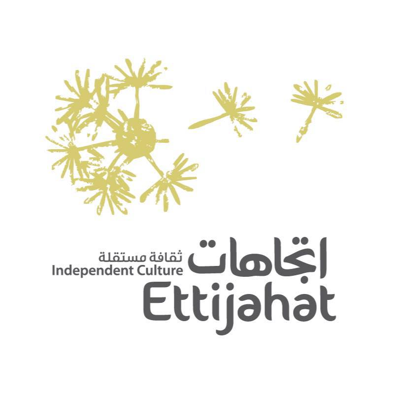 Ettijahat- Indipendent Culture. source Facebook page of Ettijahat