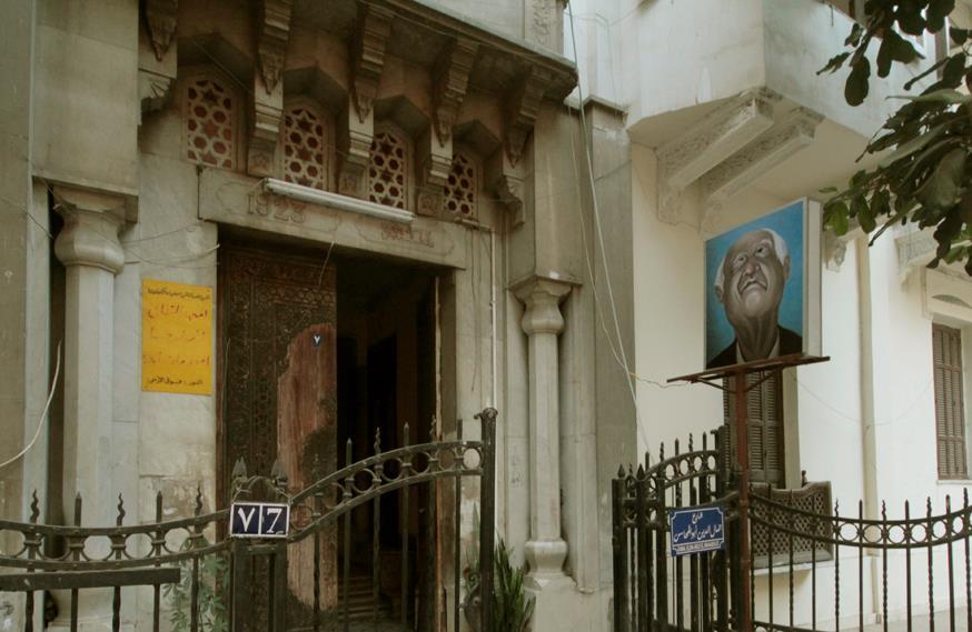 sede di Medrar, opera di Ahmed Sabry, foto di Mohamed Helmy