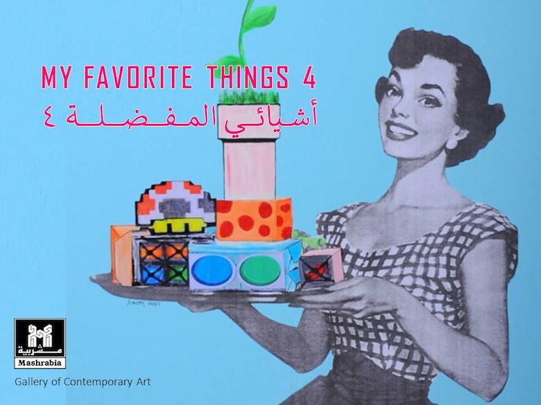 My Favourite Things IV exhibition Mashrabia Gallery Cairo, source Facebook page of Mashrabia Gallery