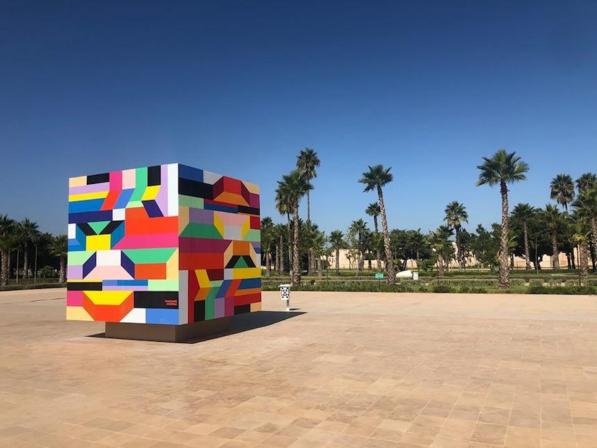 Ghizlane Agzenai, Totem 88, 2019, parco Hassan II, Rabat. Courtesy of Ghizlane Agzenai