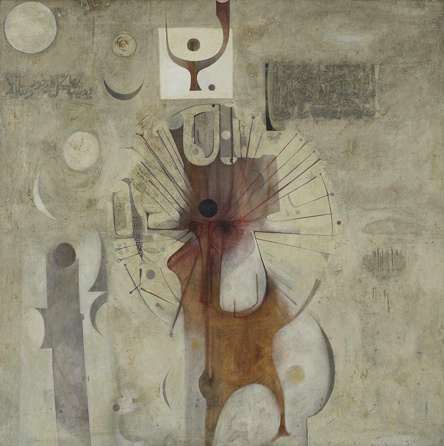 Ibrahim El-Salahi (Sudan), The Last Sound, 1964, olio su tela, 121,5x121,5 cm. Collezione della Barjeel Art Foundation (Sharjah, EAU). Courtesy of Grey Art Gallery, NY
